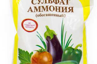 Сульфат аммония: применение удобрений в саду, состав